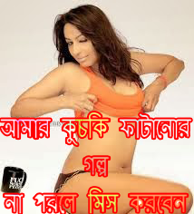 Watch free online Bangla sex video, bangla porn video, bangla chuda chudir video, bangla choti video, bangla mms, bangla scandal, bangla sex video with aduio, bangladeshi video , desi sex video, kolkata's girl sex video, dhaka's local girl sex video and m